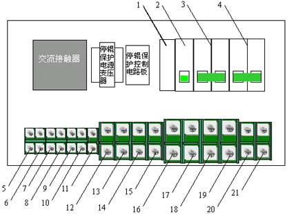 1-10——门锁 1-11——排风扇 1-12——线孔 2-1——到主机接线柱 2-2
